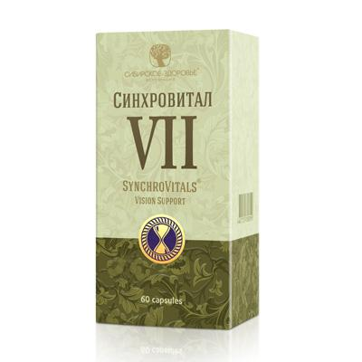БАД Синхровитал VII (Synchrovitals VII)