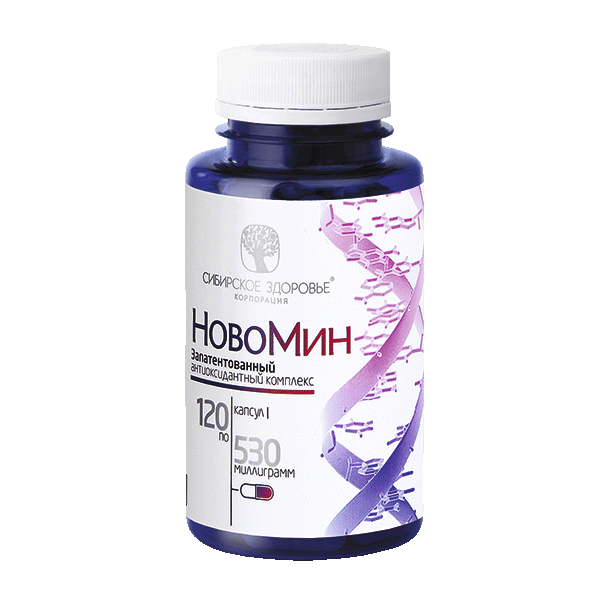 БАД Новомин (120 капсул) антиоксидантный комплекс витаминов а,е,с