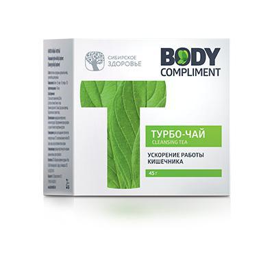 Body Compliment (Очищающий турбо-чай) ускорение работы кишечника