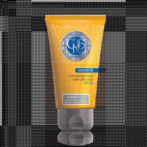 Солнцезащитный крем для лица SPF 50