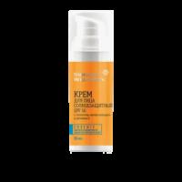 Солнцезащитный крем для лица SPF 50 - косметика с комплексом ENDEMIX™