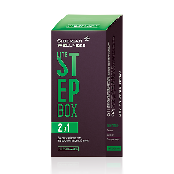 Lite Step Box / Легкая походка — Набор Daily Box