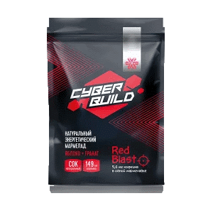 Red Blast (яблоко-гранат), мармелад энергетический — Cyber Build