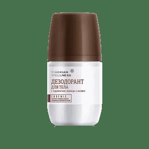 Дезодорант для тела — косметика с комплексом ENDEMIX™