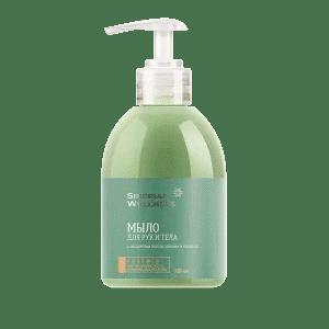 Мыло для рук и тела — косметика с комплексом ENDEMIX™