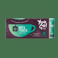 Чайный коктейль (мята и пихта) - Yoo Gо