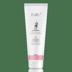 Кондиционер для объема волос – косметика с комплексом ENDEMIX™